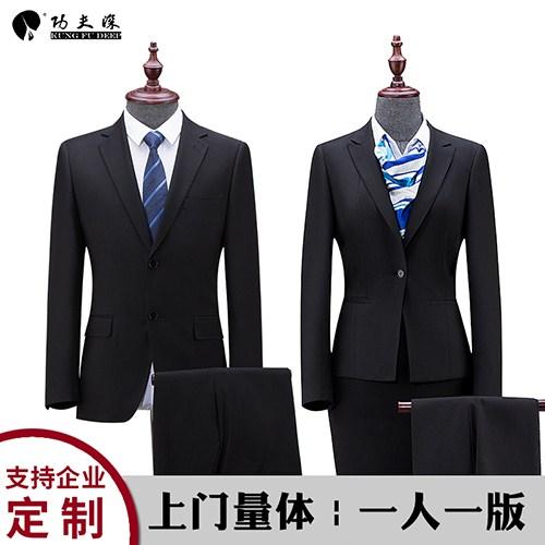 上海企業定制西服量身定制 鑄造輝煌 上海少帥工貿供應
