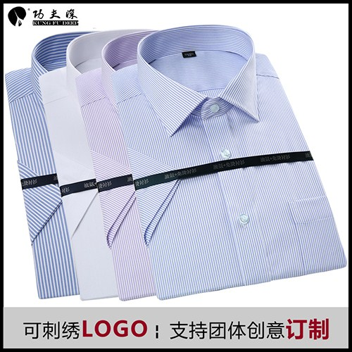 上海公司襯衫廠家直銷 和諧共贏 上海少帥工貿供應