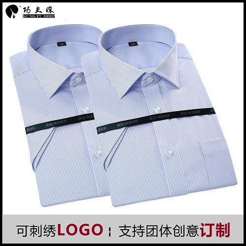 南京团体男女长袖衬衫全国发货