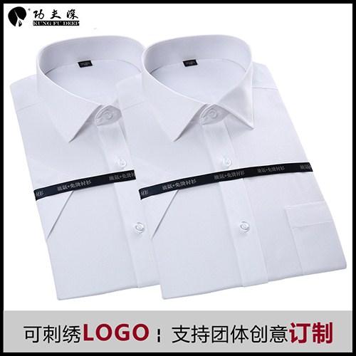 浙江量身襯衫量體定制 誠信為本 上海少帥工貿供應