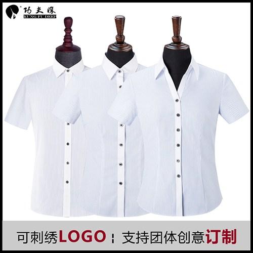 江蘇企業男女長袖襯衫量體定制 創新服務 上海少帥工貿供應