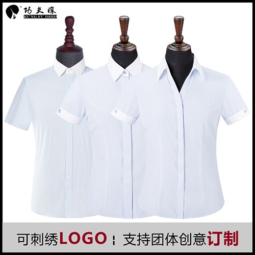 安徽專業襯衫廠家直銷 創造輝煌 上海少帥工貿供應