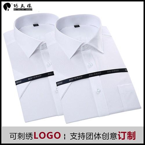 徐匯區長袖襯衫高性價比的選擇
