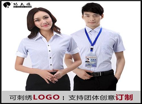 南京職業工裝襯衫 真誠推薦 上海少帥工貿供應