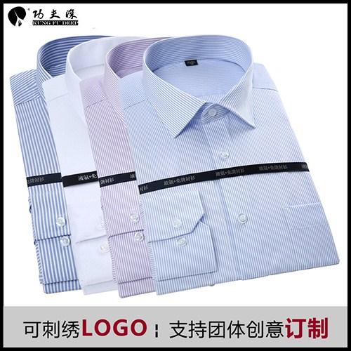 南京企業男女長袖襯衫全國發貨 服務為先 上海少帥工貿供應