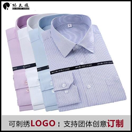 南京男女長袖襯衫量體定制 和諧共贏 上海少帥工貿供應