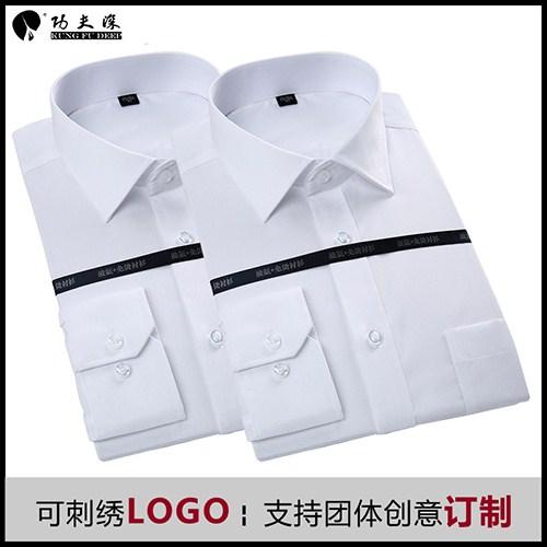 安徽男女长袖衬衫量身定制 抱诚守真 上海少帅工贸供应
