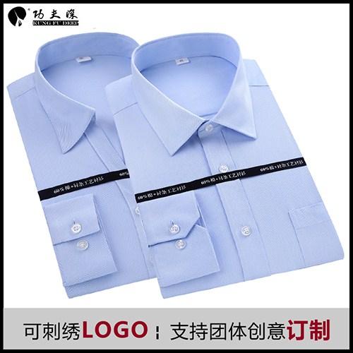 徐匯區長袖襯衫全國發貨