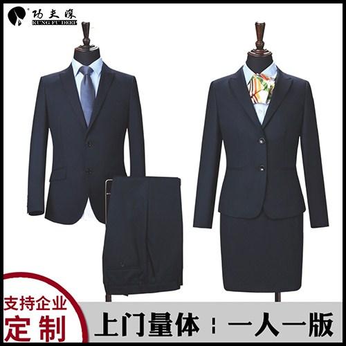 北京定制西服廠家直銷 創新服務 上海少帥工貿供應