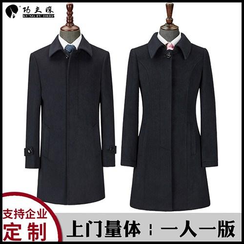 天津免費看樣定制西服 服務至上 上海少帥工貿供應