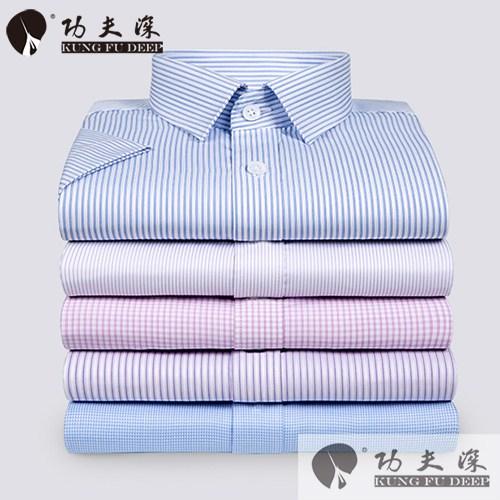 大興區定制襯衫LOGO高品質的選擇 推薦咨詢 上海少帥工貿供應