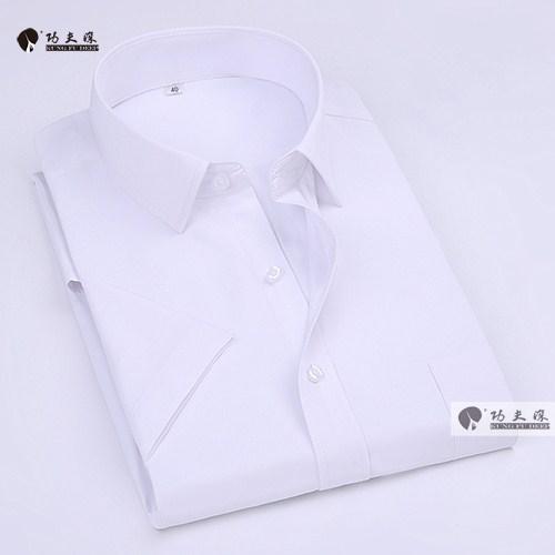 上海企业男女长袖衬衫全国发货,男女长袖衬衫