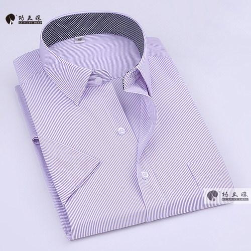 浙江全国发货衬衫厂家直销 欢迎咨询 上海少帅工贸供应