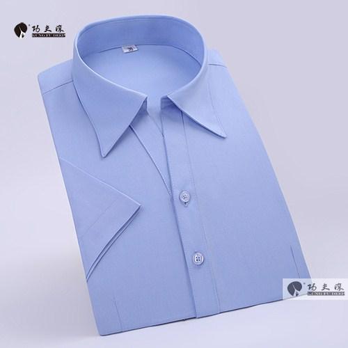 上海企业衬衫量身定制
