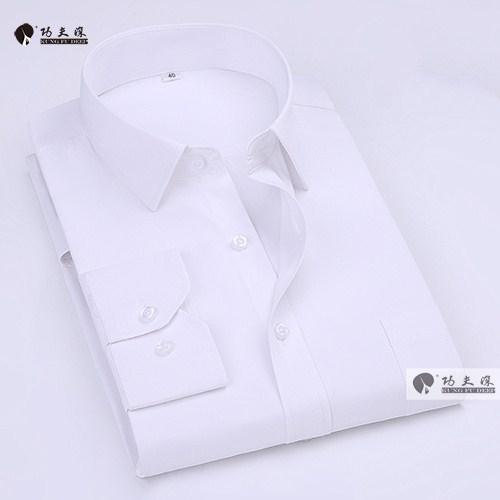 北京直销衬衫量体定制
