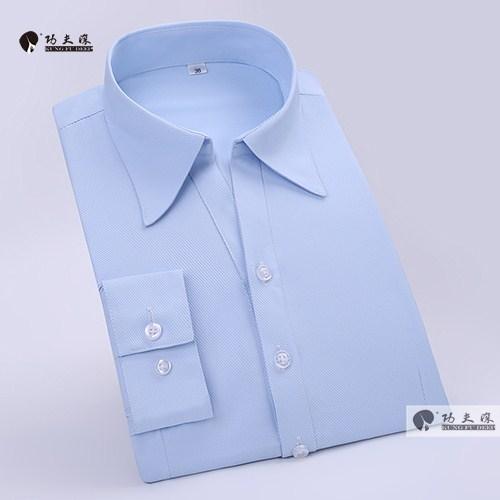 南京廠家直銷男女長袖襯衫量大從優 誠信互利 上海少帥工貿供應