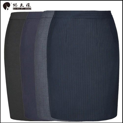 上海團體西裙全國發貨 誠信互利 上海少帥工貿供應