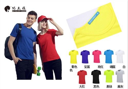 上海团购定制衬衫T恤绣LOGO品牌哪家好 欢迎咨询 上海少帅工贸供应