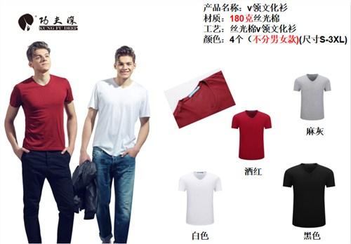 山東公司T恤廠家直銷