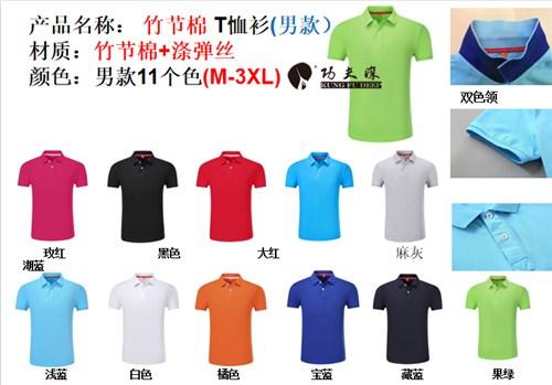 安徽團體長袖Polo衫全國發貨 誠信經營 上海少帥工貿供應