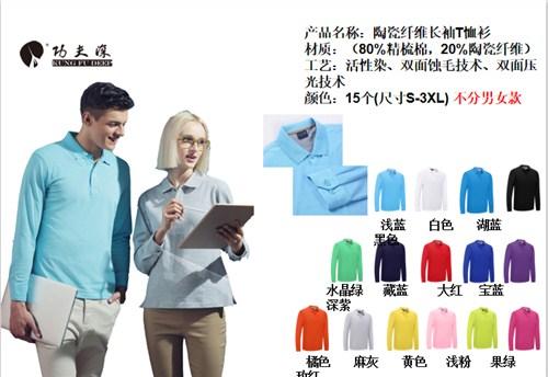 山东职业定制衬衫T恤绣LOGO厂家 铸造辉煌 上海少帅工贸供应