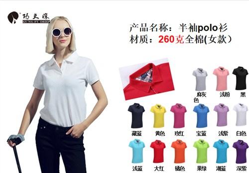 广州专业Polo衫量大从优 诚信经营 上海少帅工贸供应