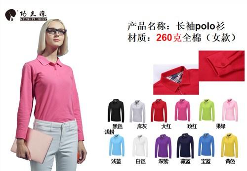 江苏团体Polo衫全国发货