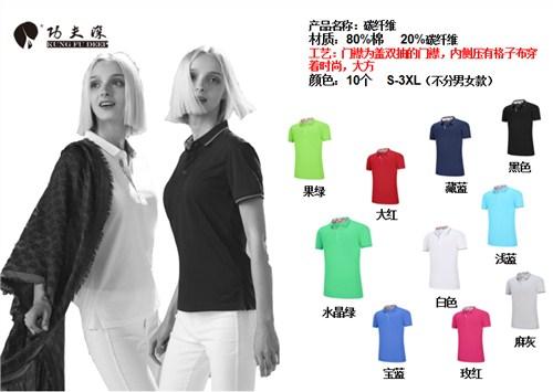 上海公司T恤厂家实力雄厚 欢迎咨询 上海少帅工贸供应