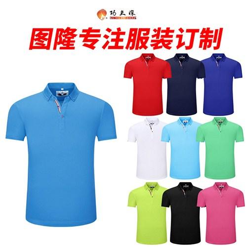 山东厂家直销定制衬衫T恤绣LOGO品牌哪家好 铸造辉煌 上海少帅工贸供应