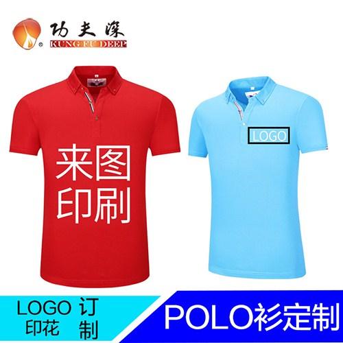 上海量体定制T恤厂家直销 推荐咨询 上海少帅工贸供应