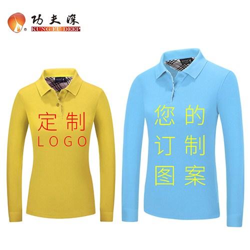 山东量身定制定制衬衫T恤绣LOGO厂家 来电咨询 上海少帅工贸供应