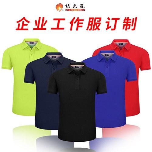 安徽職業裝T恤全國發貨 服務至上 上海少帥工貿供應