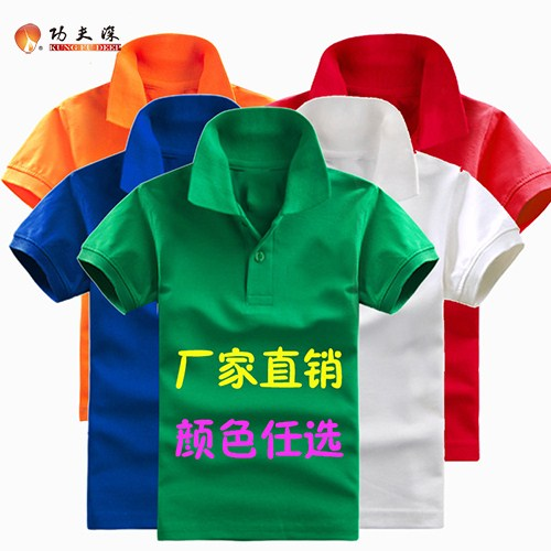 广东企业长袖Polo衫量大从优 诚信为本 上海少帅工贸供应