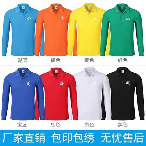 直銷定制襯衫T恤繡LOGO源頭好貨 服務至上「上海少帥工貿供應」