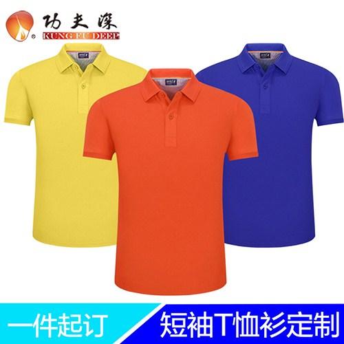 浙江直销T恤 诚信经营 上海少帅工贸yabo402.com