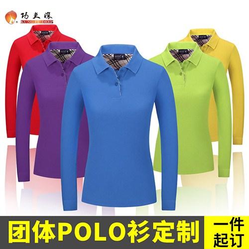 浙江Polo衫制造廠家 客戶至上 上海少帥工貿供應