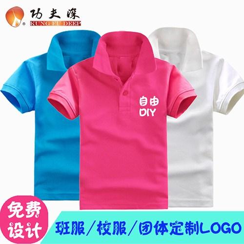 廣東團體長袖Polo衫 信息推薦 上海少帥工貿供應