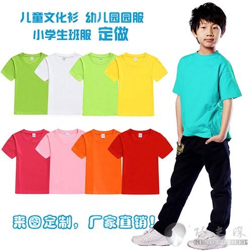 上海免費看樣兒童班服量體定制 和諧共贏 上海少帥工貿供應