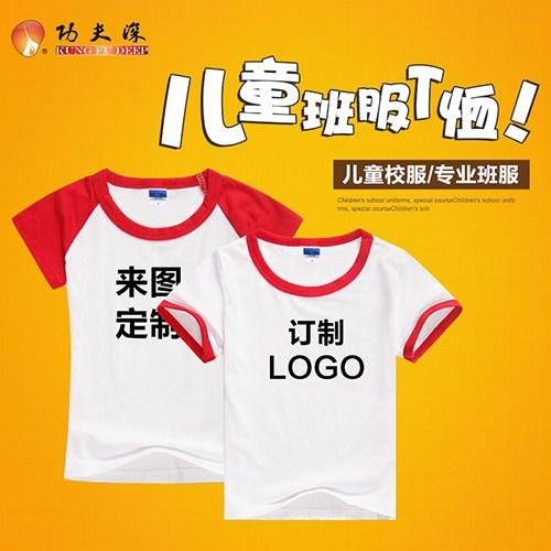 安徽职业儿童班服量体定制,儿童班服