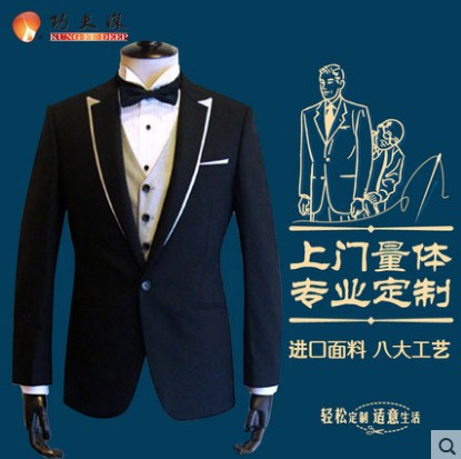 天津廠家直銷定制西服全國發貨 和諧共贏 上海少帥工貿供應