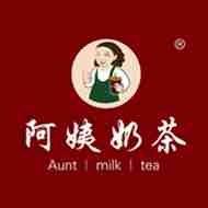 黄浦区优质上海阿姨奶茶加盟多少钱,上海阿姨奶茶加盟