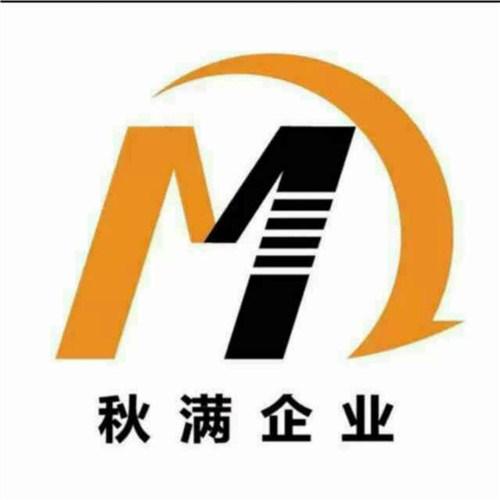 浙江知名阿姨奶茶产品介绍「上海秋满餐饮管理供应」