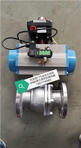 上海丙龙工业器材有限公司