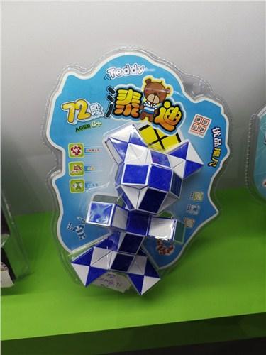 上海玩具吸塑包装 上海玩具吸塑包装厂家 柏菱供