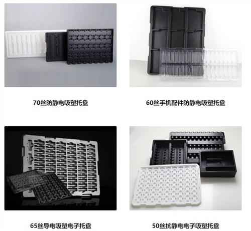 上海柏菱塑料包装有限公司