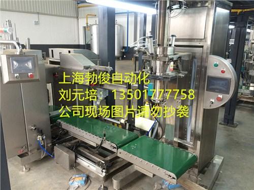 上海勃俊自动化设备有限公司
