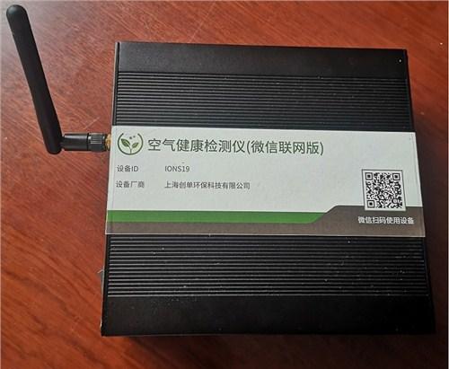 四川定制显示负离子检测厂家直供「上海创单电子科技供应」