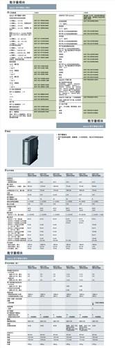 北京西门子模块控制器要多少钱 上海喆和机电科技供应