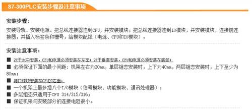 浙江6ES7西门子PLC扩展模块价格 上海喆和机电科技yabovip168.con