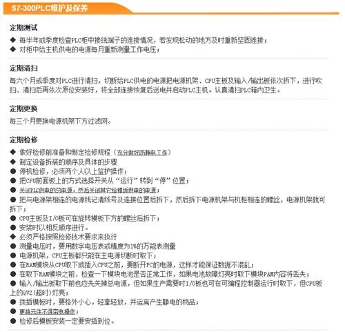 内蒙古6ES7西门子PLC扩展模块厂家报价 上海喆和机电科技供应